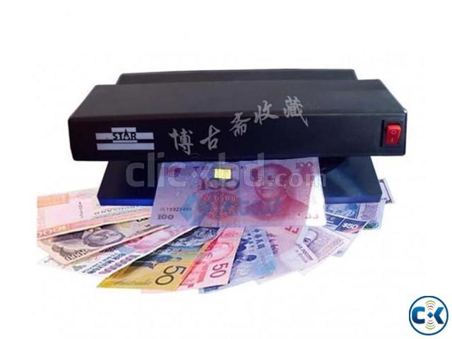 Money Detector Machine Code 024 | ClickBD large image 0