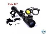 The Bushnell Banner Dusk Dawn Riflescope