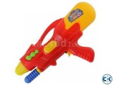 New big water gun