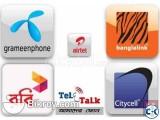 Old Gp Bangla Link Robi Airtel Sim Sell.