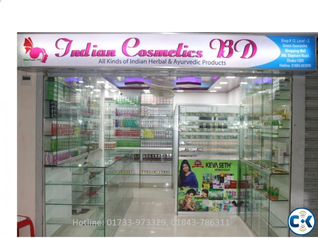 Indian Cosmetics BD | ClickBD