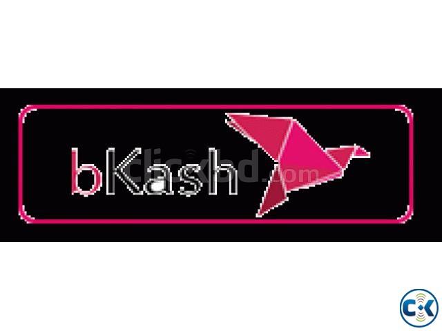 bkash reseller in comilla | ClickBD large image 0