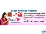 flexiload bkash reseller