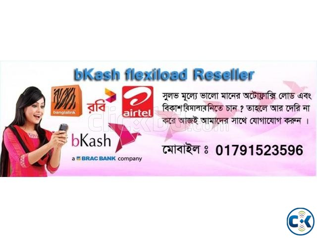 flexiload bkash reseller | ClickBD