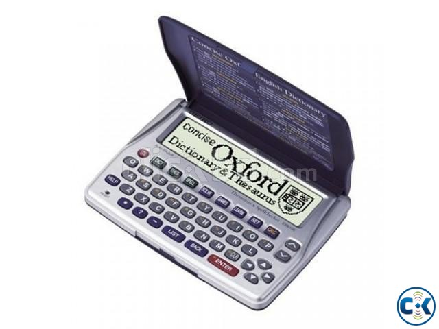 Concise Oxford English Electronic Dictionary. | ClickBD large image 0