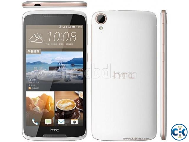 HTC Desire 828 16GB 2GB Brand New Intact  | ClickBD large image 4
