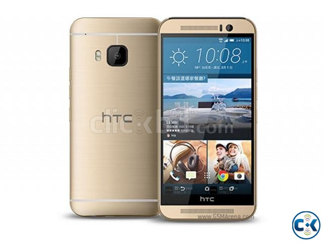 HTC One M9 32GB 3GB Used See Inside  | ClickBD large image 0