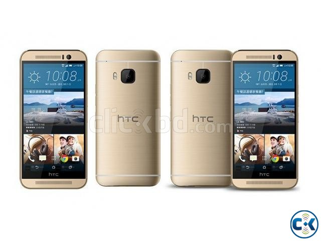 HTC One M9 32GB 3GB Used See Inside  | ClickBD large image 1