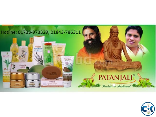 Patanjali Product Import From India To Bangladesh | ClickBD