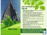 5 KATHA GREEN VIEW PLOT PURBACHAL A B block