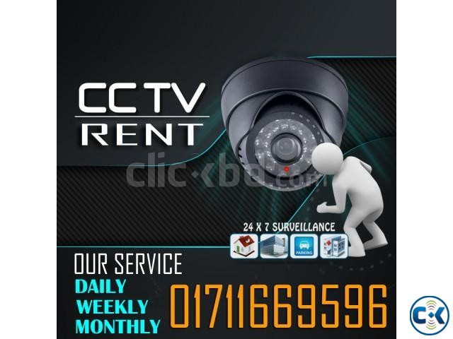 CCTV Package for hire rent service in Bangladesh | ClickBD large image 0