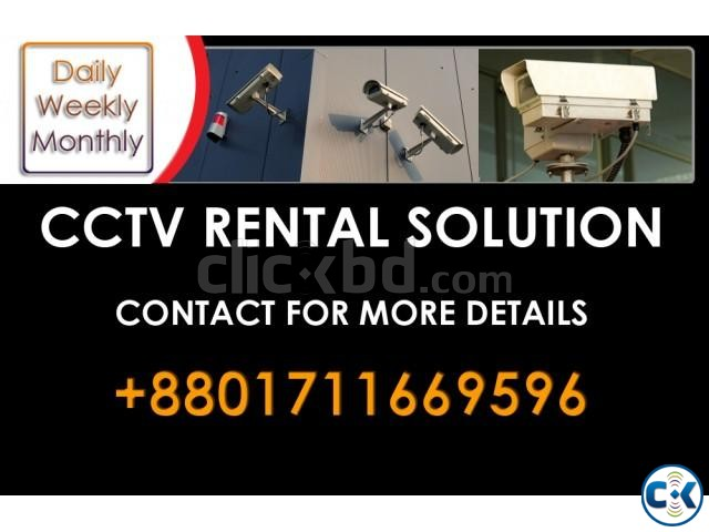 Rent CCTV Service in Bangladesh | ClickBD large image 0