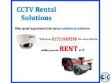 Rent CCTV Service in Bangladesh