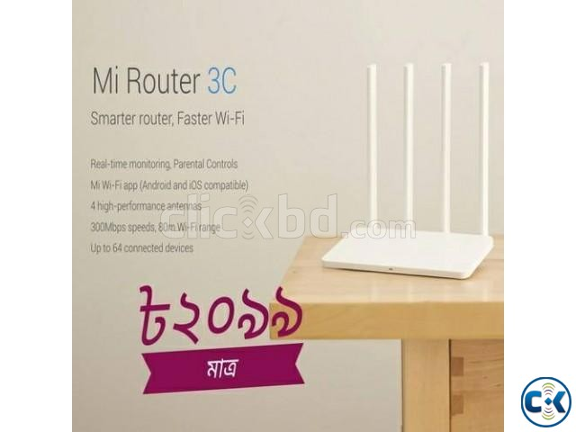 Mi Router 3C Global Intact Limited stock | ClickBD large image 0