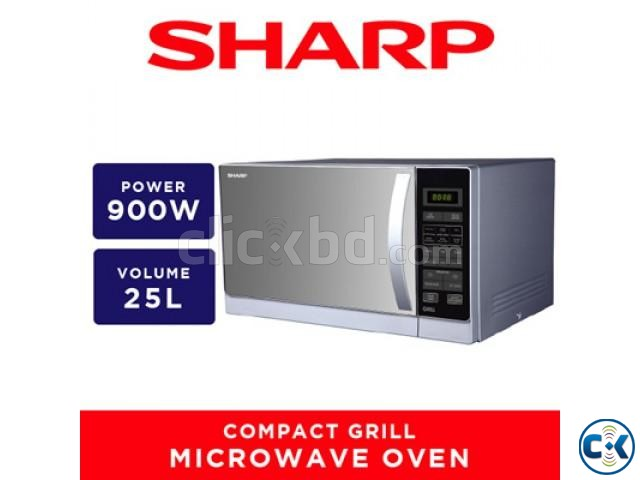 SHARP R72A1 MICROWAVE OVEN WITH GRILL | ClickBD