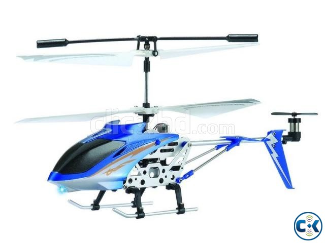 High Speed Swift S2 Helicopter | ClickBD large image 0
