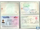 China Visa 1st Time Single Entry