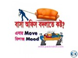 Movers Packers in Bangladesh