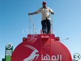 Oman Petrol fuller Pump Supervisor