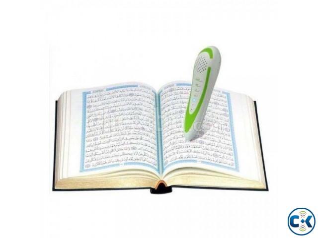 Digital Holy Quran - One Year Warranty - Dhaka Sell Online