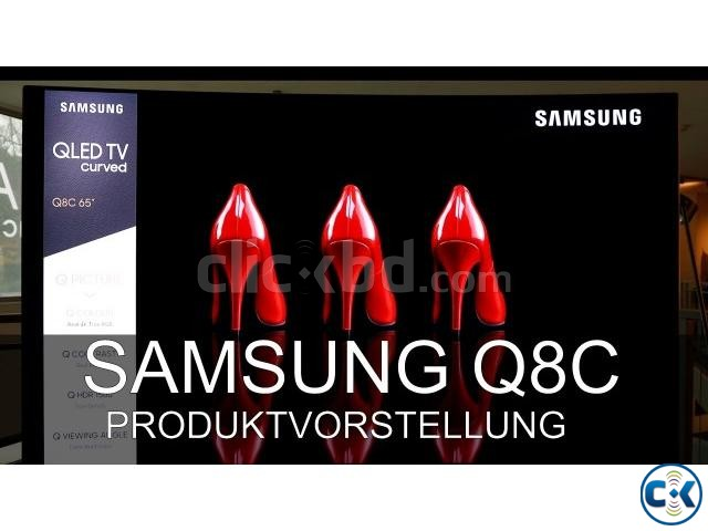 SAMSUNG 75Q80C SUHD 4K CURVED QLED with Quantum Dot TV | ClickBD