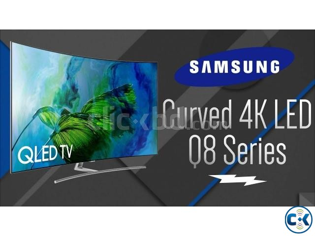 SAMSUNG 75Q80C SUHD 4K CURVED QLED with Quantum Dot TV | ClickBD large image 1