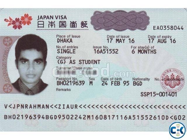 Japan Student Visa | ClickBD large image 0