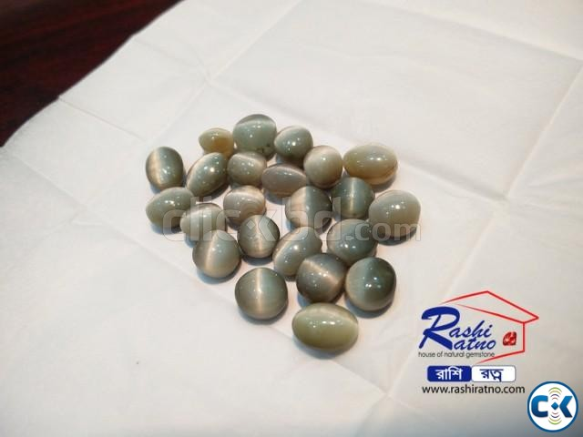 Indian Best Cats Eye Stone | ClickBD large image 0