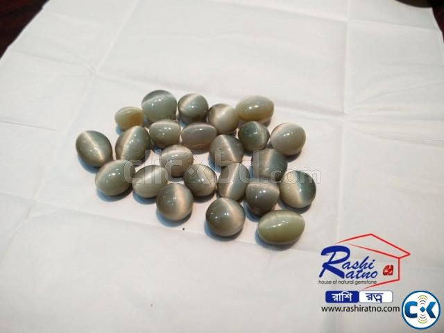 Indian Best Cats Eye Stone | ClickBD large image 3