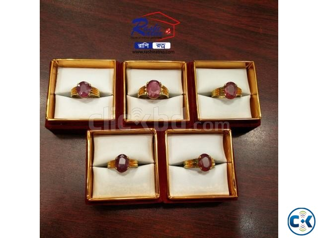 African Ruby Stone Ring | ClickBD large image 1
