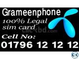 V VIP Sim Card of Any Operator