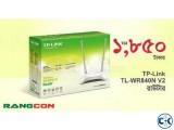 TP-LINK TL-WR840N V2 WiFi Router