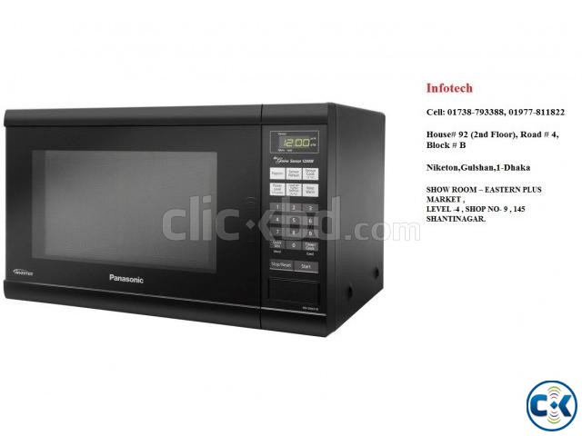 Panasonic Inverter Microwave Oven NN-ST651M  | ClickBD large image 0