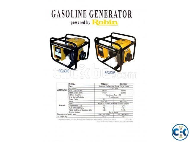 Petrol Water Pump Fuel Water Pump | ClickBD large image 0