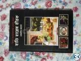 bengali story books
