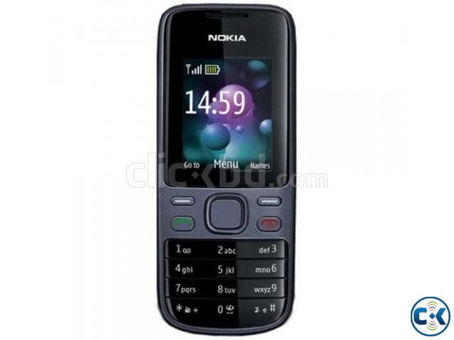 Old Is Gold Collection-Nokia 2690-C 0207. | ClickBD large image 0