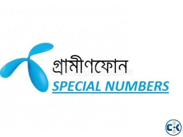 GP SPECIAL SIM CARDS VIP NUMBER  | ClickBD large image 0