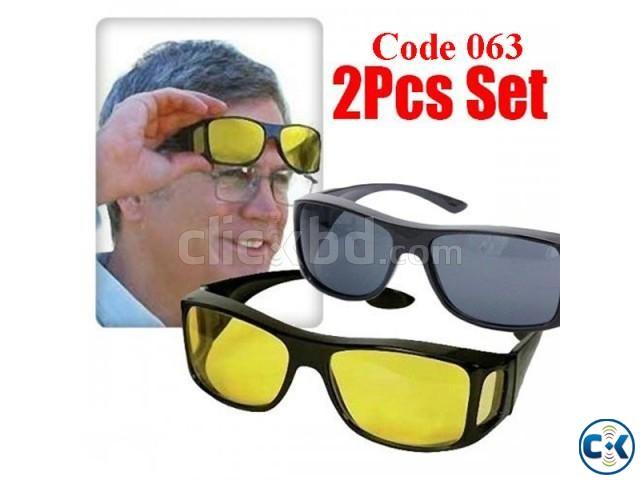 2 in 1 Night Vision Polarized Anti-Glare Glass | ClickBD large image 0