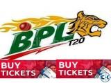 bpl ticket 2017 final match 2017 call 01940040240