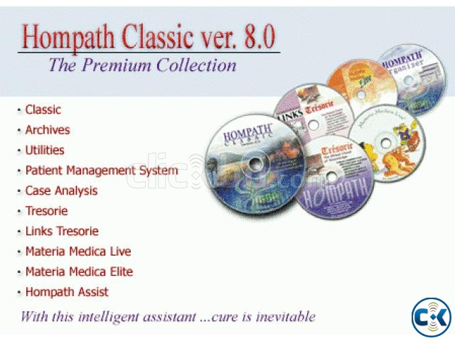 Hompath classic 8.0 | ClickBD large image 0