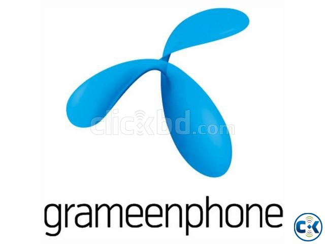 Grameenphone VIP SIM 01711 0172 01713 Intact New Number | ClickBD large image 0