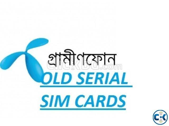 GP OLD SERIAL SIM 01712 01717 | ClickBD large image 0