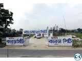 5 KATHA PLOT NEAR AVENUE ROAD