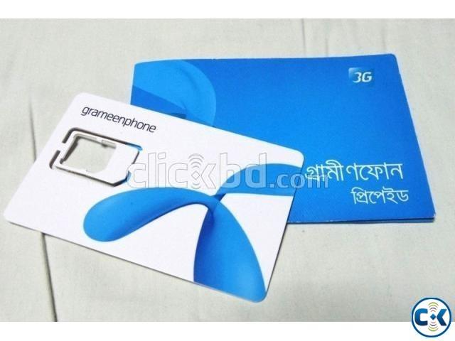 Grameenphone VIP SIM 01711 01713 Intact Numbe | ClickBD large image 0