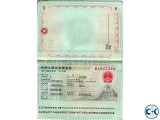 Full Contract Tourist Visa in China