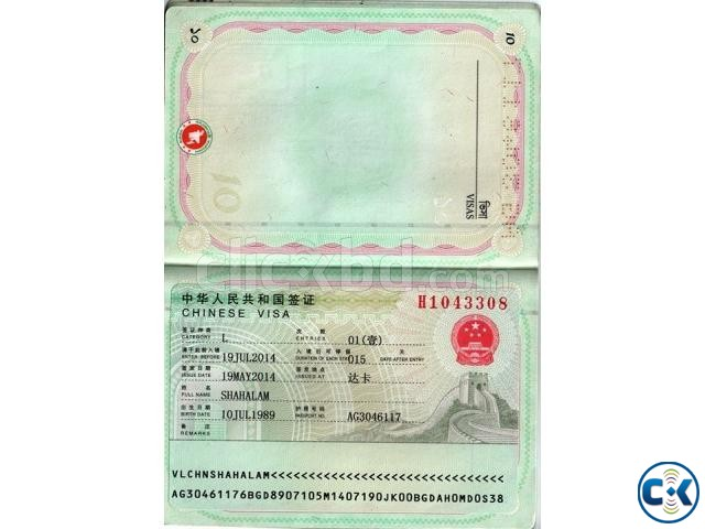 Full Contract Tourist Visa in China | ClickBD large image 0
