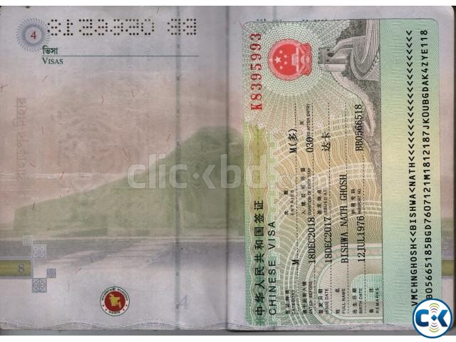 Full Contract Tourist Visa in China | ClickBD large image 4