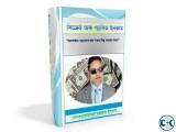 The secret of passive income E-books