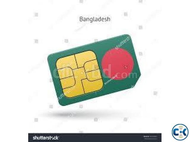 Vvip sim card All operator. | ClickBD large image 0