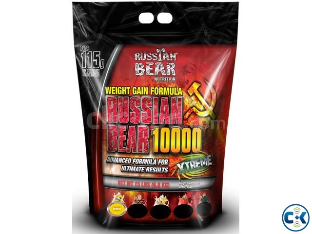 Russian Bear 10000-Weight Gainer 5Lbs  | ClickBD large image 1